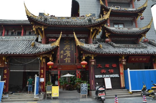 Wenjun Mansion Hotel : Ingang hotel
