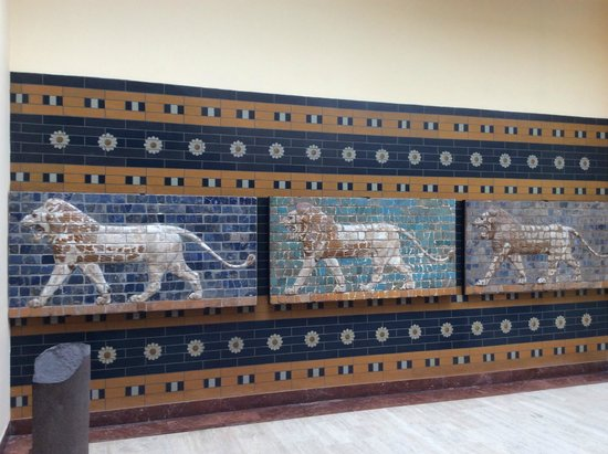 Istanbul Archaeological Museums: Nebuchadnezzar's lions
