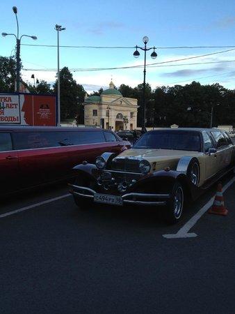 Moscow Hotel : Devant l'hôtel...