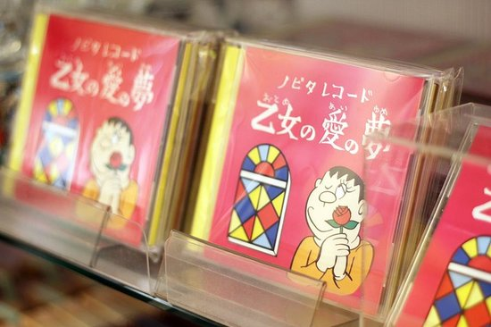 Fujiko F Fujio Museum: Giant's CD (box of chocolates) as souvenir