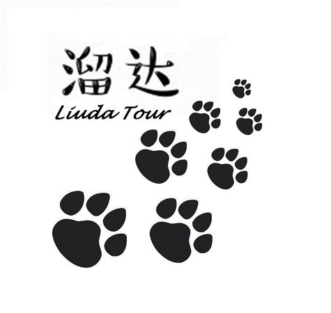 Liuda Cultural Walking Tour