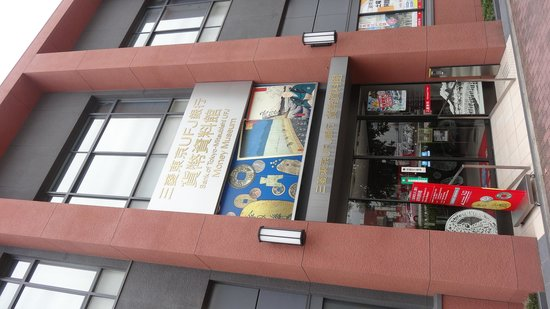Currency Museum : 外観