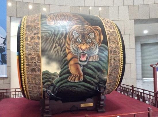 The War Memorial of Korea : mega drum