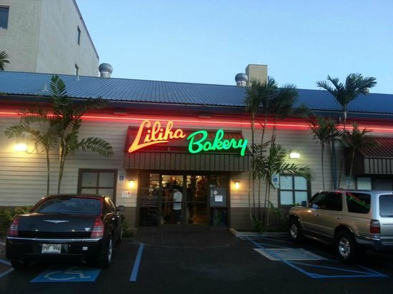 Pearl Harbor Chinese Restaurant