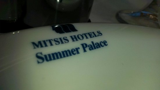 Mitsis Summer Palace