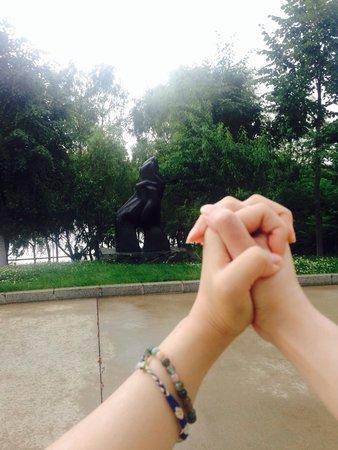 World Sculpture Park: :D