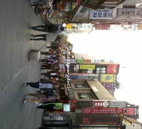 Insa-dong: insadong sore hari