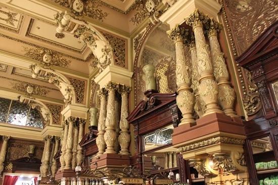Gastronomia Eliseevsky: Arquitetura incrível