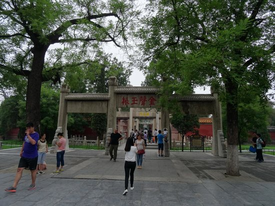 Confucius Temple : Территория музея
