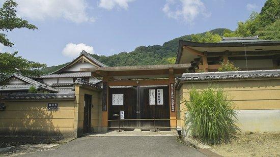 Gantokuji Temple