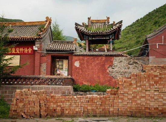 Baohua Temple