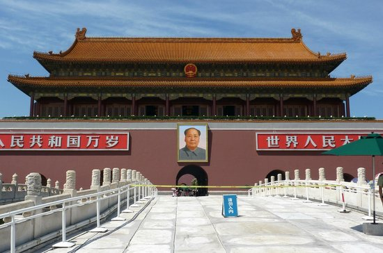 Gate of Heavenly Peace (Tian'an Men): panoramica del monumento