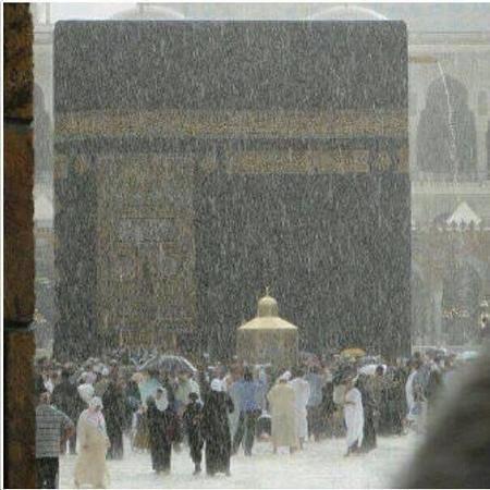 Makkah Millennium Hotel: rain :)