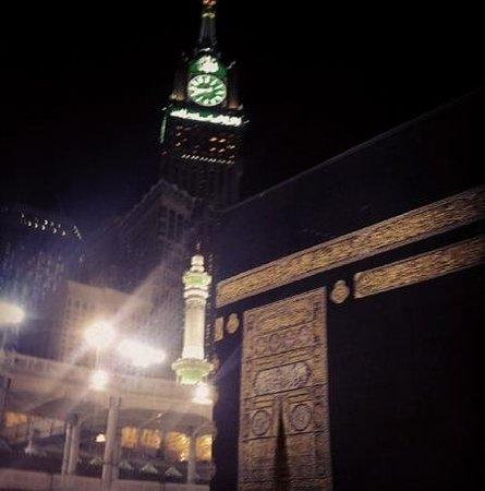 Makkah Millennium Hotel: haram