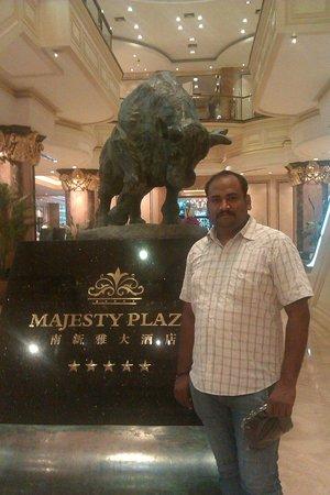 Majesty Plaza Shanghai : Hotel Main Gate
