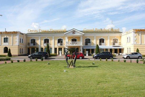 Grand Peterhof: вид с шоссе