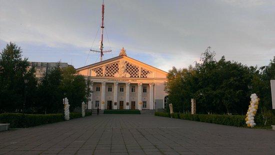 Orenburg Regional Philharmonic Society