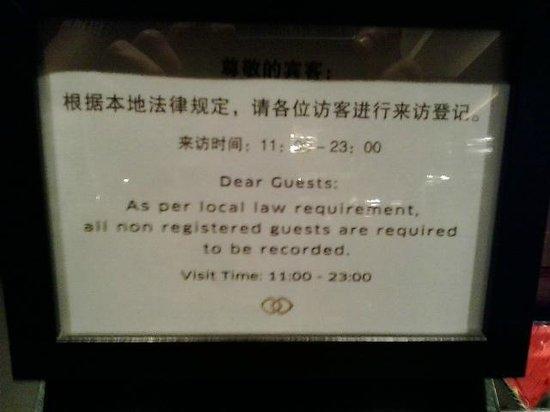 Sofitel Guangzhou Sunrich: Interesting note near the elevator