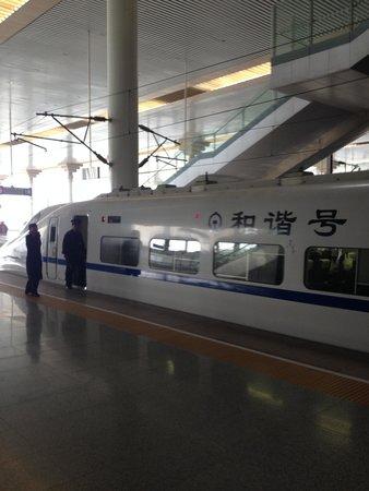 Shanghai Hongqiao Railway Station: 乗り心地は良いです