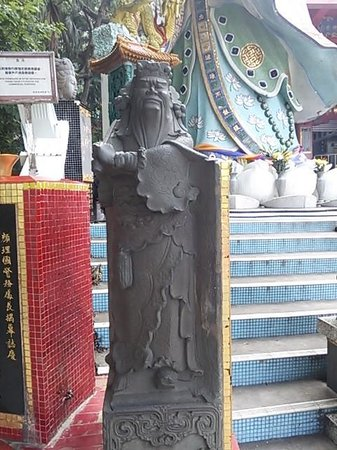 Tin Hau Temple: 金運