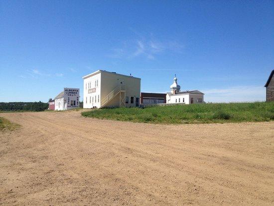 Ukrainian Cultural Heritage Village: The village