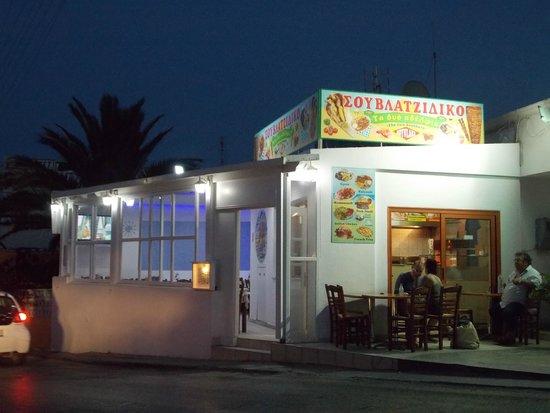 Margarita Hotel: Pour manger sympa et pas cher à côté de l'hôtel