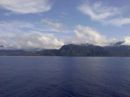 Wyndham Royal Sea Cliff: This is a picture from the Hawaiian cruise we took.