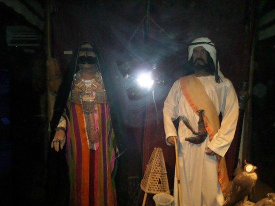 Musée de Dubaï : Музей Дубаи