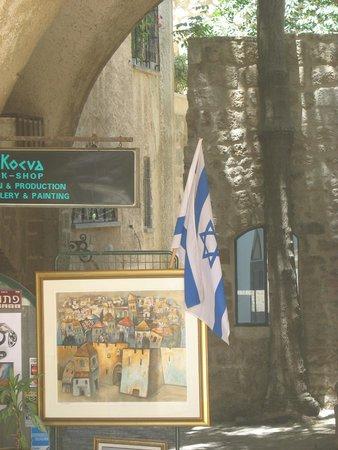 Jaffa Old City: там же