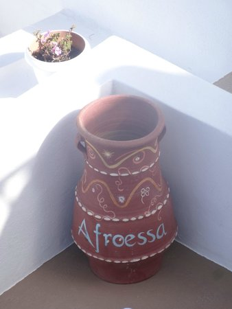 Afroessa Hotel: Entrance