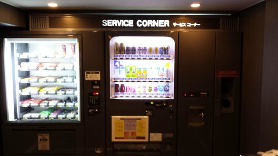 Shinjuku Prince Hotel: 24/7 beer? yes please!