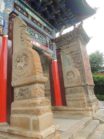 Yuantong Temple : 圓通寺