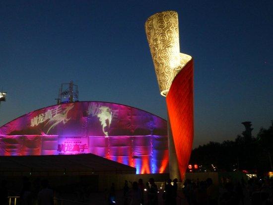 Olympic Park: La flamme olympique