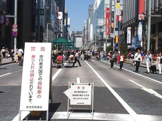 Ginza, rua