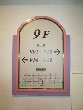 Hotel New Tanaka : 9F 部屋の配置がわかる