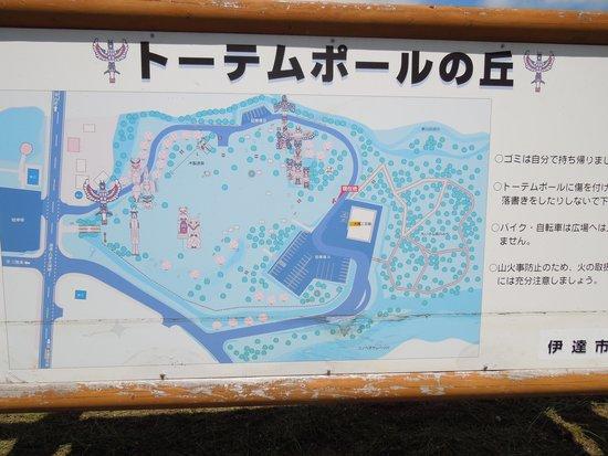 Sangaitaki Park : 地図です。