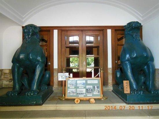 Katakura Hall : 建物内
