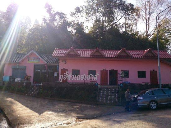 Phu Chi Fa Forest Park: Phu Chi Fa 5