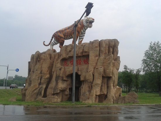 Guaipo Tiger Park