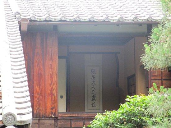 Suzu-no-ya (Motoori Norinaga's study) : 書斎