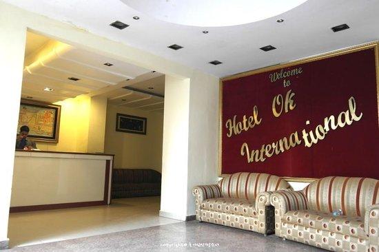 Hotel Ok International: 호텔 로비