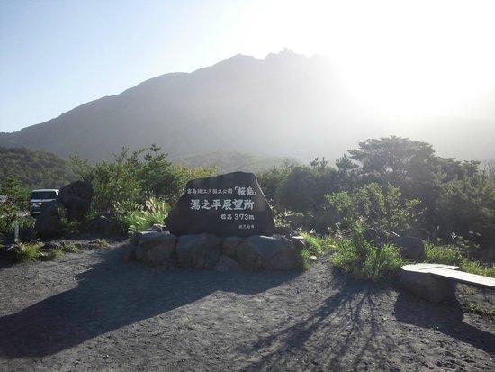 Yunohira Lookout : 岳早朝噴火前