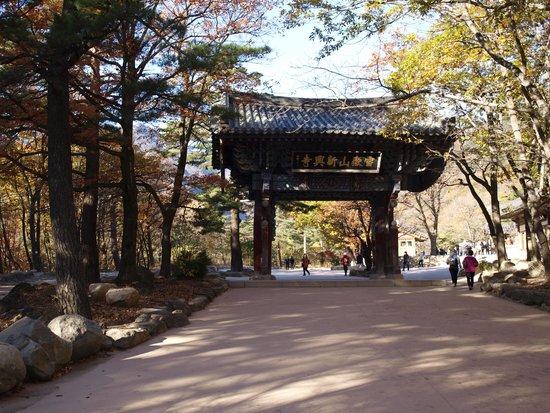 Seoraksan National Park: park entrance