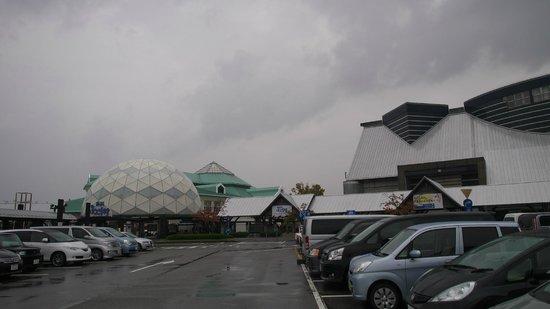 Niigata Furusatomura : 新潟ふるさと村