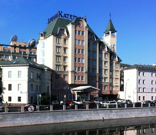 Katerina City Hotel: The hotel is in a quiet place
