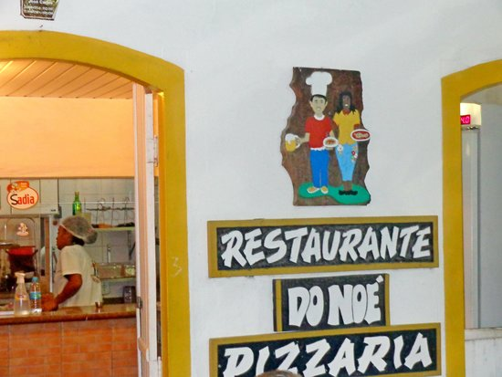 Restaurante e Pizzaria do Noe: entrada