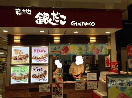 Tsukiji Gindako Aeon Tsu: 店