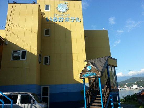 Iruka Hotel : Hotel frontage