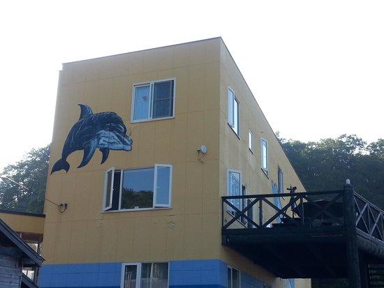 Iruka Hotel : Hotel