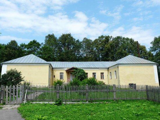 Dmitry Mendeleyev's Estate Museum